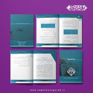 طراحی کاتالوگ منطبق با اصول طراحی