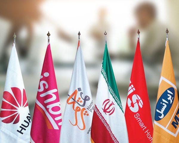 پرچم تشریفاتی