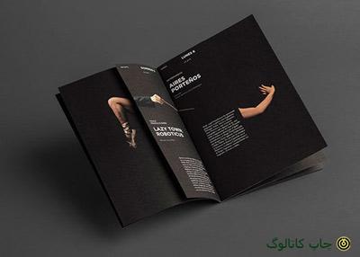 طراحی کاتالوگ تخصصی در نقش و نگار