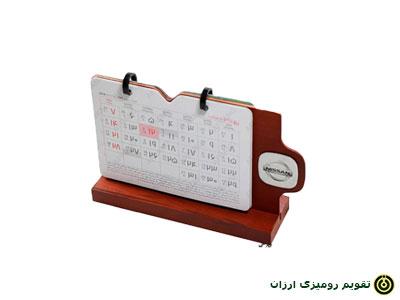 چاپ تقویم رومیزی ارزان در نقش و نگار