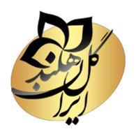 فروشگاه گل ایران هلند بهترین نقش و نگاری