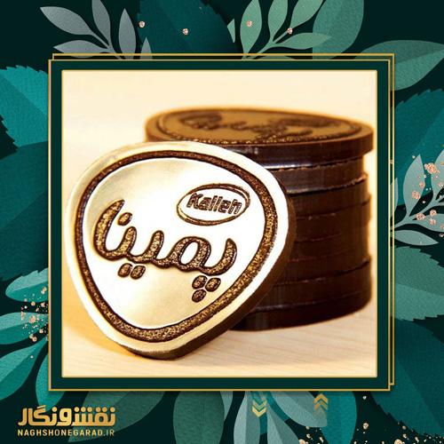 شکلات تبلیغاتی به عنوان هدایای تبلیغاتی خاص