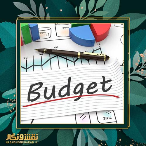بودجه تبلیغاتی