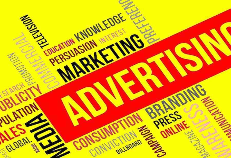 توجه به تبلیغات
