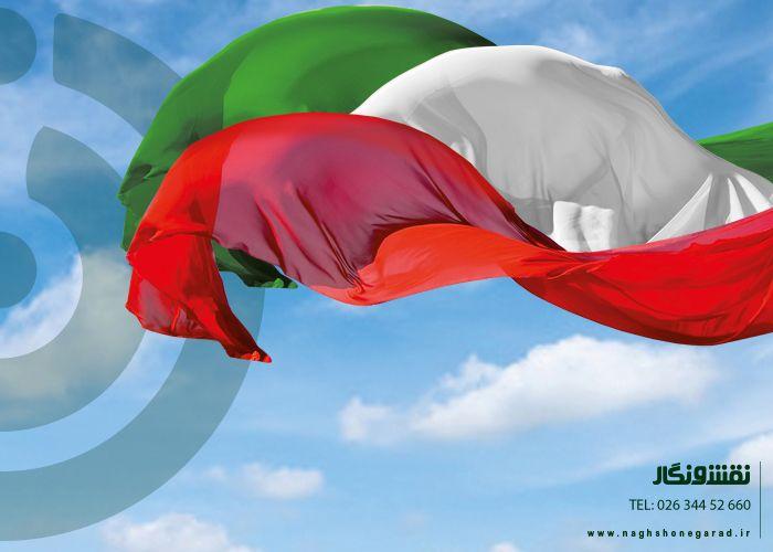پرچم تبلیغاتی