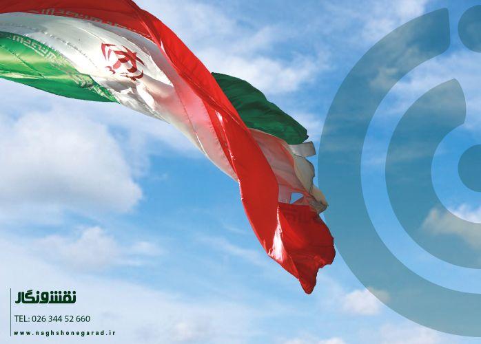 پرچم انتخاباتی
