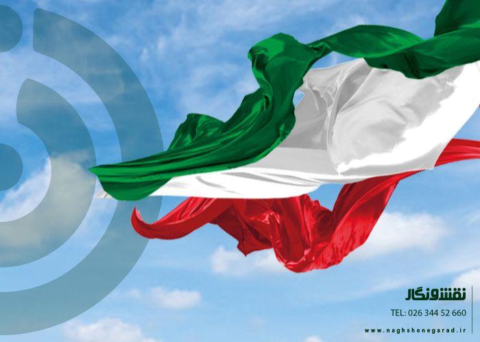چاپ پرچم انتخاباتی