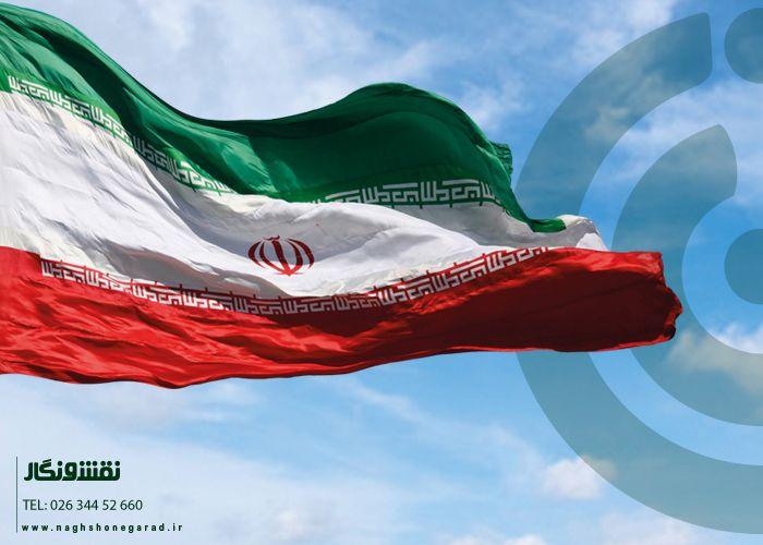 چاپ پرچم انتخاباتی در کرج